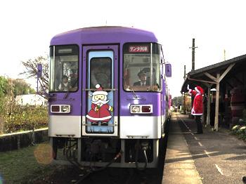 サンタ列車