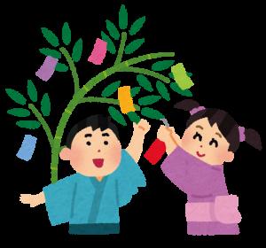 七夕イラスト